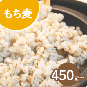 mochimugi_450